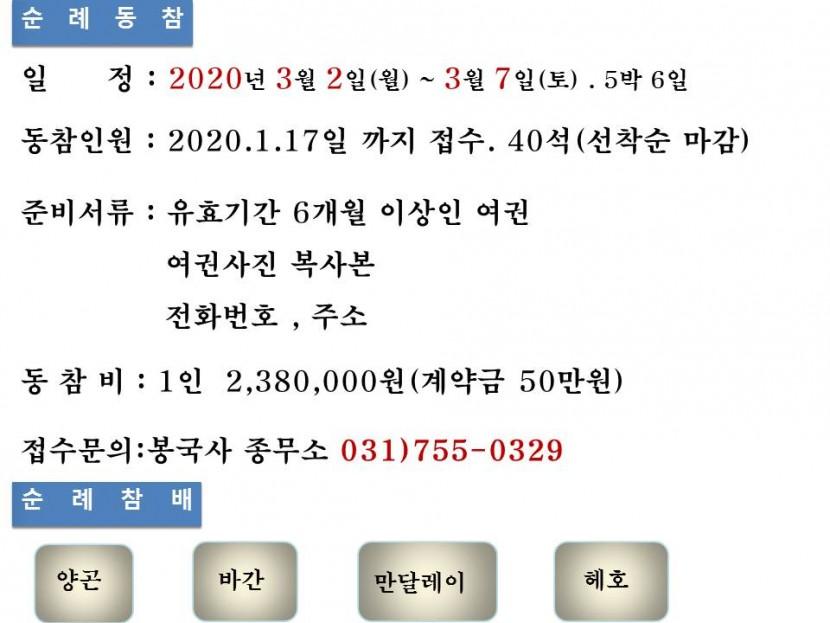 0c8714c264156427460e53acb43e7e7d_1577261432_9948.JPG
