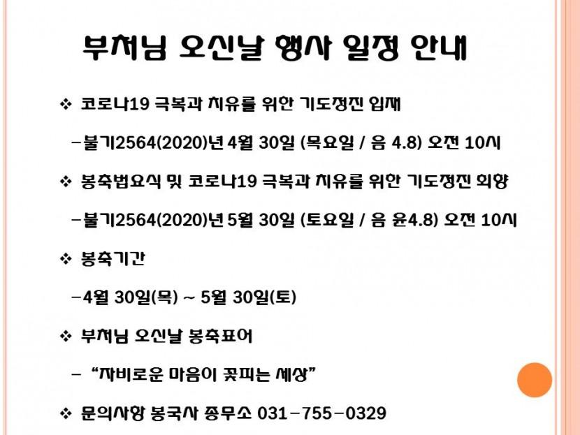5bd051017988136c7b089b2aaac7ee81_1587693292_4203.jpg